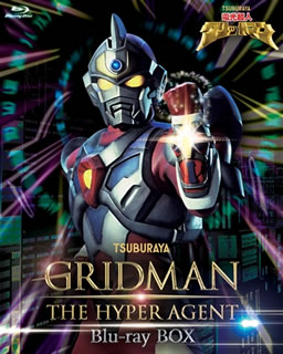 【送料無料】電光超人グリッドマン Blu-ray BOX(ブルーレイ)[7枚組]【B2017/12/20発売】
