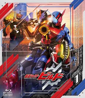 【送料無料】仮面ライダービルド Blu-ray COLLECTION 1(ブルーレイ)[3枚組]【B2018/3/28発売】
