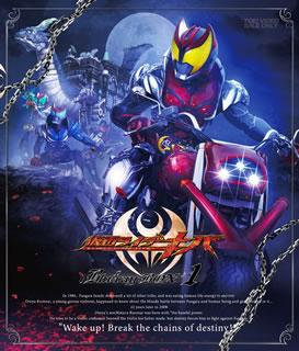 【送料無料】仮面ライダーキバ Blu-ray BOX 1(ブルーレイ)[3枚組]【B2018/1/10発売】
