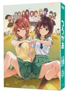 【送料無料】つうかあ 第3巻[DVD][2枚組]【D2018/4/25発売】