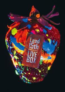 【送料無料】Lead / Lead 15th Anniversary LIVE BOX〈2枚組〉[DVD][2枚組]【DM2017/12/20発売】