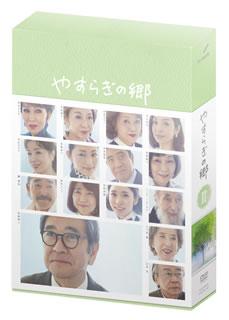 【送料無料】やすらぎの郷 DVD-BOX II[DVD][5枚組]【D2018/1/12発売】