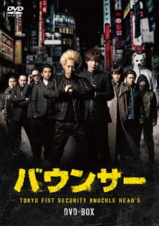 【送料無料】バウンサー[DVD][5枚組]【D2017/12/20発売】