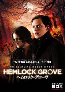 【送料無料】ヘムロック・グローヴ セカンド・シーズン コンプリート・ボックス[DVD][2枚組]【D2018/3/7発売】