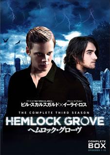 【送料無料】ヘムロック・グローヴ サード・シーズン コンプリート・ボックス[DVD][2枚組]【D2018/3/7発売】