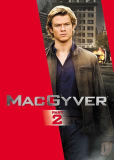 【送料無料】マクガイバー DVD-BOX PART2[DVD][5枚組]【D2018/2/7発売】