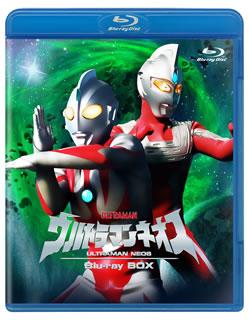【送料無料】ウルトラマンネオス Blu-ray BOX(ブルーレイ)[3枚組]【B2018/3/7発売】