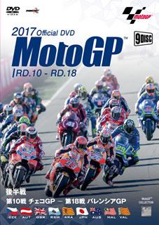 【国内盤DVD】2017 MotoGPTM 公式DVD 後半戦セット[9枚組]【D2017/12/16発売】