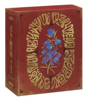 【送料無料】メアリと魔女の花 コレクターズ・エディション:4K Ultra HD+ブルーレイ(ブルーレイ)[2枚組][初回出荷限定数量限定]【UHD2018/3/20発売】