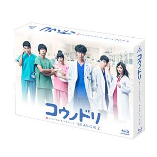 【送料無料】コウノドリ SEASON2 Blu-ray BOX(ブルーレイ)[4枚組]【B2018/3/28発売】