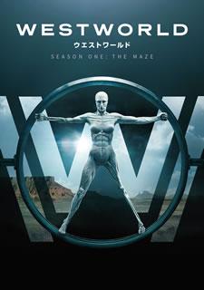 【送料無料】ウエストワールド ファースト・シーズン コンプリート・ボックス[DVD][3枚組][初回出荷限定]【D2018/3/21発売】