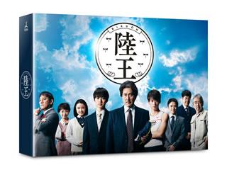 【送料無料】陸王 ディレクターズカット版 DVD-BOX[DVD][7枚組]【D2018/3/30発売】