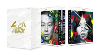 【送料無料】SPEC 全本編Blu-ray BOX(ブルーレイ)[9枚組]【B2018/3/28発売】
