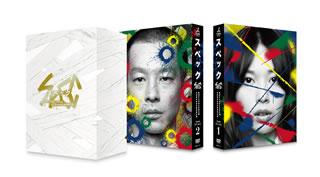【送料無料】SPEC 全本編DVD-BOX[DVD][11枚組]【D2018/3/28発売】