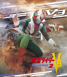 【送料無料】仮面ライダーV3 Blu-ray BOX 2(ブルーレイ)[3枚組]【B2018/6/13発売】