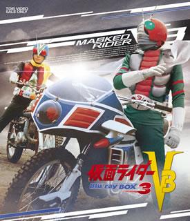 【送料無料】仮面ライダーV3 Blu-ray BOX 3(ブルーレイ)[3枚組]【B2018/8/8発売】