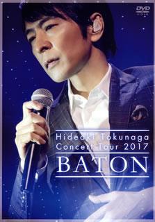 【送料無料】徳永英明 / Concert Tour 2017 BATON〈初回限定盤・2枚組〉[DVD][2枚組][初回出荷限定]【DM2018/3/28発売】