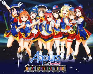 【送料無料】ラブライブ!サンシャイン!! Aqours 2nd LoveLive!HAPPY PARTY TRAIN TOUR Memorial BOX(ブルーレイ)[6枚組][初回出荷限定]【BM2018/4/25発売】