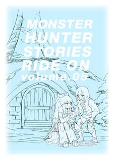 【送料無料】モンスターハンター ストーリーズ RIDE ON Blu-ray BOX Vol.5(ブルーレイ)[6枚組]【B2018/6/13発売】