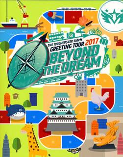 【送料無料】THE IDOLM@STER SideM GREETING TOUR 2017~BEYOND THE DREAM~LIVE Blu-ray(ブルーレイ)[3枚組]【BM2018/4/25発売】