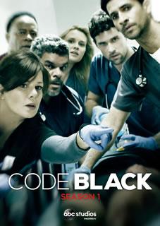 【送料無料】コード・ブラック 生と死の間で シーズン1 COMPLETE BOX[DVD][9枚組]【K2018/5/23発売】