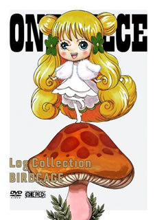 【送料無料】ONE PIECE Log Collection