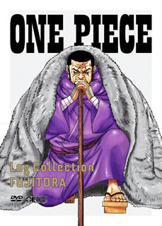 【国内盤DVD】ONE PIECE Log Collection