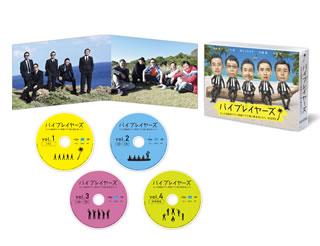 【送料無料】バイプレイヤーズ~もしも名脇役がテレ東朝ドラで無人島生活したら~ DVD-BOX[DVD][4枚組]【D2018/7/18発売】