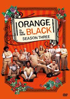 【送料無料】オレンジ・イズ・ニュー・ブラック シーズン3 DVDコンプリートBOX[DVD][6枚組][初回出荷限定]【D2018/5/2発売】