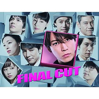 【送料無料】FINAL CUT DVD-BOX[DVD][7枚組] CUT【D2018/8/1発売】, 玉造町:1147d106 --- mail.ciencianet.com.ar