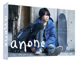 【送料無料】anone Blu-ray BOX(ブルーレイ)[6枚組]【B2018/8/22発売】