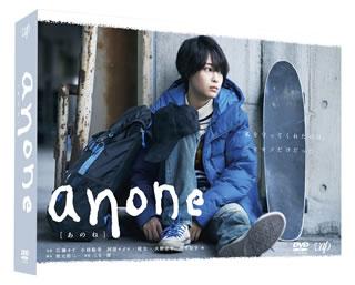 【送料無料】anone DVD BOX[DVD][6枚組]【D2018/8/22発売】