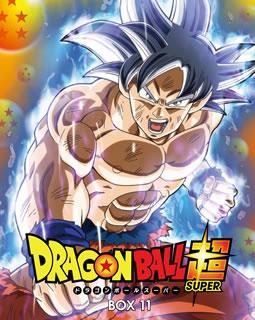 【送料無料】ドラゴンボール超 BOX11[DVD][2枚組]【D2018/7/3発売】