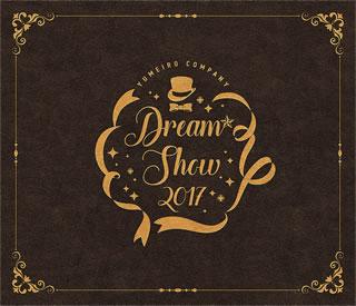 【送料無料】夢色キャスト DREAM☆SHOW 2017 LIVE(ブルーレイ)[2枚組][初回出荷限定]【BM2018/9/12発売】
