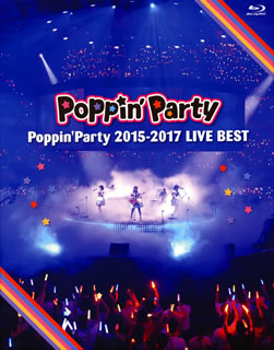 【送料無料】Poppin'Party / 2015-2017 LIVE BEST〈4枚組〉(ブルーレイ)[4枚組]【BM2018/5/30発売】