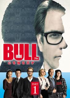 【送料無料】BULL ブル 心を操る天才 DVD-BOX PART1[DVD][6枚組]【D2018/6/20発売】