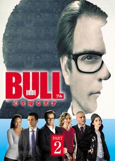 【送料無料】BULL ブル 心を操る天才 DVD-BOX PART2[DVD][5枚組]【D2018/7/4発売】
