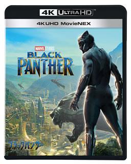 【送料無料】ブラックパンサー 4K UHD MovieNEX[DVD][3枚組]【UHD2018/7/4発売】