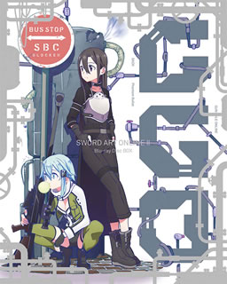 【送料無料】ソードアート・オンラインII Blu-ray Disc BOX(ブルーレイ)[5枚組][初回出荷限定]【B2018/9/12発売】