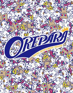 【送料無料】Original Entertainment Paradise-おれパラ-2017 10th Anniversary~ORE!!SUMMER~&~Welcome to おれたちのパラダイス~〈4枚組〉(ブルーレイ)[4枚組]【BM2018/8/8発売】