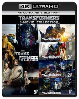 【国内盤ブルーレイ】トランスフォーマー 5ムービー・コレクション 4K ULTRA HD+Blu-rayセット[10枚組]【UHD2018/8/8発売】