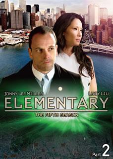 【送料無料】エレメンタリー ホームズ&ワトソン in NY シーズン5 DVD-BOX Part2[DVD][6枚組]【D2018/8/8発売】