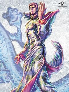 【送料無料】蒼天の拳 REGENESIS 第2巻(ブルーレイ)[初回出荷限定]【B2018/7/27発売】