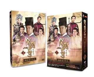 【送料無料】開封府 北宋を包む青い天 DVD-BOX1[DVD][9枚組]【D2018/9/19発売】