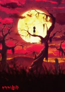 【国内盤ブルーレイ】 【送料無料】ゲゲゲの鬼太郎 第6作 Blu-ray BOX1[2枚組]【B2018/10/2発売】