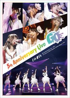 【送料無料】i☆Ris / i☆Ris 5th Anniversary Live~Go~〈2枚組〉(ブルーレイ)[2枚組]【BM2018/8/29発売】