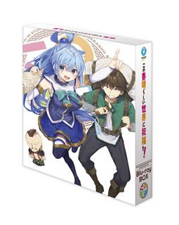 【送料無料】この素晴らしい世界に祝福を! Blu-ray BOX(ブルーレイ)[2枚組]【B2018/10/24発売】