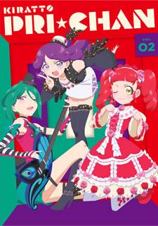 【送料無料】キラッとプリ☆チャン Blu-ray BOX-2(ブルーレイ)[2枚組]【B2019/1/25発売】