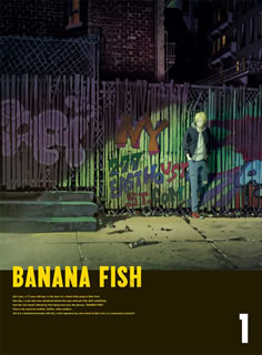 【送料無料】BANANA FISH DVD BOX 1[DVD][2枚組][初回出荷限定]【D2018/10/24発売】