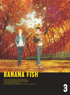 【送料無料】BANANA FISH DVD BOX 3[DVD][3枚組][初回出荷限定]【D2019/4/3発売】